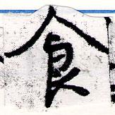 HNG066-0619
