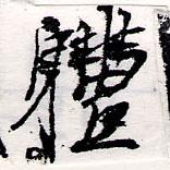 HNG066-0622a