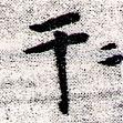 HNG066-0626a