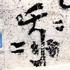 HNG066-0626b