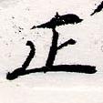 HNG066-0628b