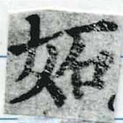 HNG068-0061