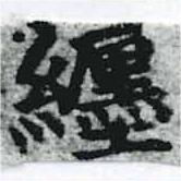 HNG068-0214