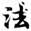 HNG070-0126