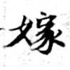 HNG071-0046