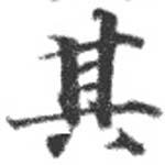 HNG072-0314
