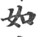 HNG072-0417
