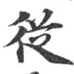 HNG072-0469
