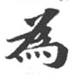 HNG072-0628