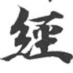 HNG072-0705