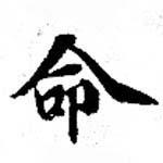 HNG073-0035