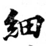 HNG073-0664
