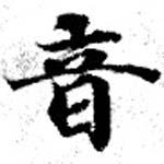 HNG073-0794