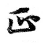 HNG073-0826b