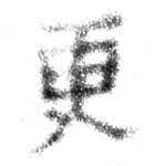 HNG074-0101