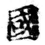 HNG074-0389