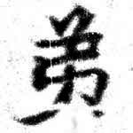 HNG074-0459
