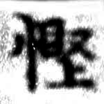 HNG074-0494