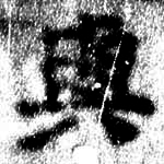 HNG074-0691