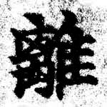 HNG074-0801