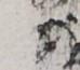 http://hng.chise.org/images/iiif/zinbun/takuhon/kaisei/H1002.tif/2021,1336,74,65/full/0/default.jpg