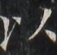 http://hng.chise.org/images/iiif/zinbun/takuhon/kaisei/H1002.tif/2743,2944,83,80/full/0/default.jpg