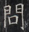 http://hng.chise.org/images/iiif/zinbun/takuhon/kaisei/H1002.tif/2976,1175,104,112/full/0/default.jpg