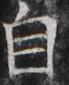 http://hng.chise.org/images/iiif/zinbun/takuhon/kaisei/H1002.tif/3235,1944,69,85/full/0/default.jpg