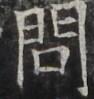http://hng.chise.org/images/iiif/zinbun/takuhon/kaisei/H1002.tif/3343,859,94,99/full/0/default.jpg
