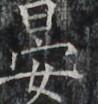 http://hng.chise.org/images/iiif/zinbun/takuhon/kaisei/H1002.tif/3474,5483,98,104/full/0/default.jpg