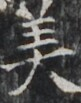 http://hng.chise.org/images/iiif/zinbun/takuhon/kaisei/H1002.tif/4054,1293,81,103/full/0/default.jpg