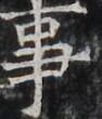 http://hng.chise.org/images/iiif/zinbun/takuhon/kaisei/H1002.tif/4076,4468,94,110/full/0/default.jpg