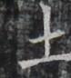 http://hng.chise.org/images/iiif/zinbun/takuhon/kaisei/H1002.tif/4153,8106,78,86/full/0/default.jpg