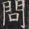 http://hng.chise.org/images/iiif/zinbun/takuhon/kaisei/H1002.tif/4175,1729,100,102/full/0/default.jpg