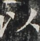 http://hng.chise.org/images/iiif/zinbun/takuhon/kaisei/H1002.tif/4197,4261,78,81/full/0/default.jpg