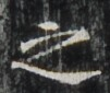 http://hng.chise.org/images/iiif/zinbun/takuhon/kaisei/H1002.tif/4298,6471,101,85/full/0/default.jpg
