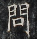 http://hng.chise.org/images/iiif/zinbun/takuhon/kaisei/H1002.tif/4413,4261,121,129/full/0/default.jpg