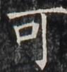 http://hng.chise.org/images/iiif/zinbun/takuhon/kaisei/H1002.tif/4659,3900,95,102/full/0/default.jpg