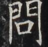 http://hng.chise.org/images/iiif/zinbun/takuhon/kaisei/H1002.tif/5022,6170,98,97/full/0/default.jpg